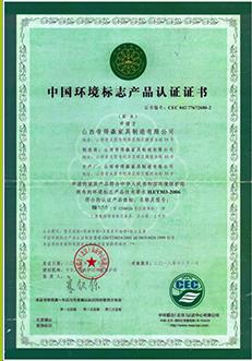 帝得森标志证书